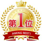 01位のメダルアイコン