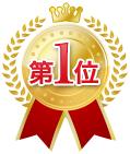 01位のアイコン