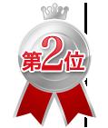02位のアイコン
