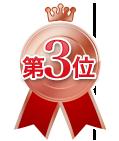 03位のアイコン