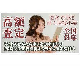 ジャンク品カメラ買取ジャパンの画像