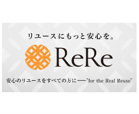 ReReの画像