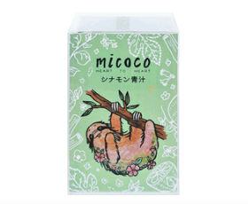 micoco(ミココ) シナモン青汁の画像