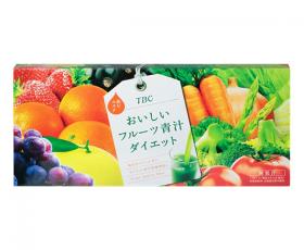 おいしいフルーツ青汁ダイエットの画像