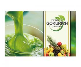 GOKURICH(ゴクリッチ)の画像