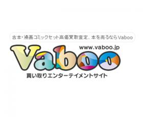 vabooの画像