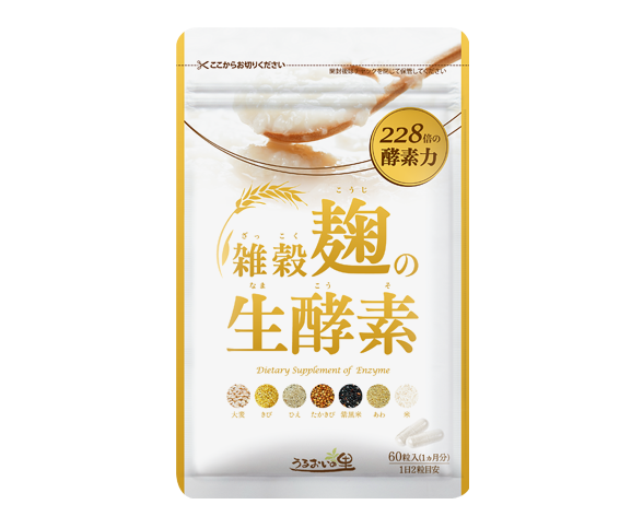 雑穀麹の生酵素
