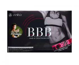 B.B.Bの画像