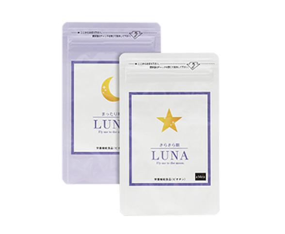 LUNA(ルーナ) ハーバルサプリメント