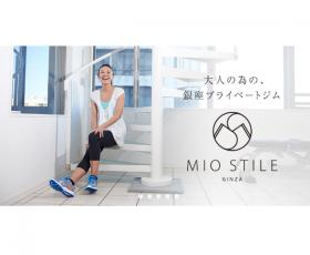 MIO STILE(ミオスティーレ)の画像