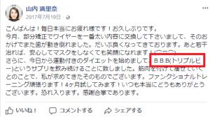 FBの画像2