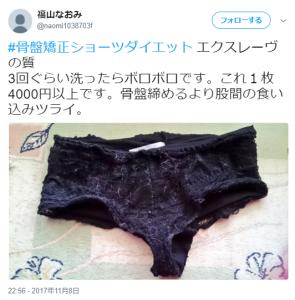 Twitter5の画像