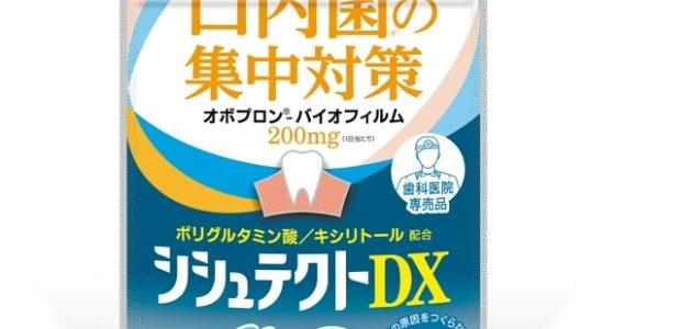 シシュテクトDXの画像