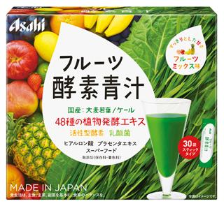 口コミ人気の高いアサヒの青汁に「フルーツ酵素青汁」が新登場。国産へのこだわりがギュッと!