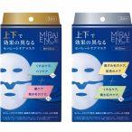 ミライエンスセパレートケアマスクの画像