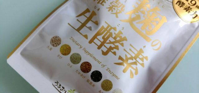 雑穀麹の生酵素の画像