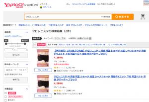 Yahoo!の画像
