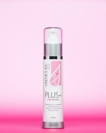 高い口コミ人気を誇るコスメブランドから美容液「オムニキュアPINK」が新発売されました!