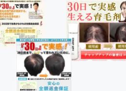 宣伝広告の画像