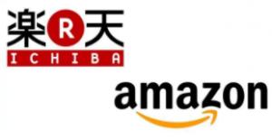 楽天Amazonの画像