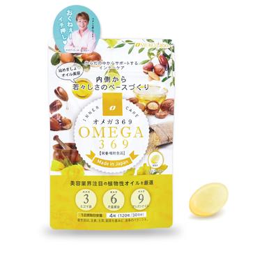 これは大評判間違いなしでしょ!おぐねーと最強タッグを組んだ食べるオイルサプリ「オメガ369」が気になる!