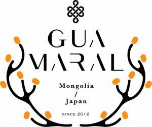 グアマラルブランドイメージの画像