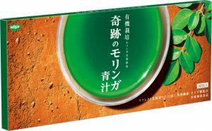 奇跡のモリンガ青汁の画像