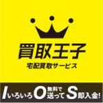 20181010_kaitoriouji_banner_DAIGO削除