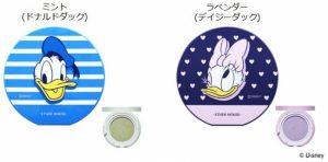 『エニークッション カラーコレクター』