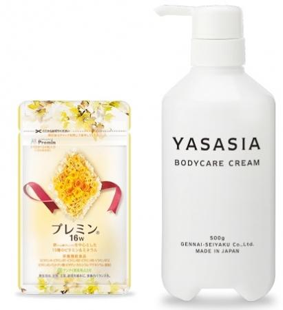 口コミサイトで買ってよかった!と話題の「YASASIA ボディケアクリーム」と葉酸サプリ「プレミン16w」がセットで販売開始!