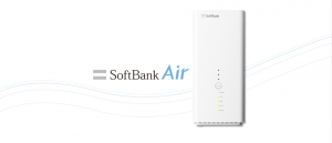 softbank-airの画像