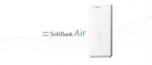 softbank-airの画像
