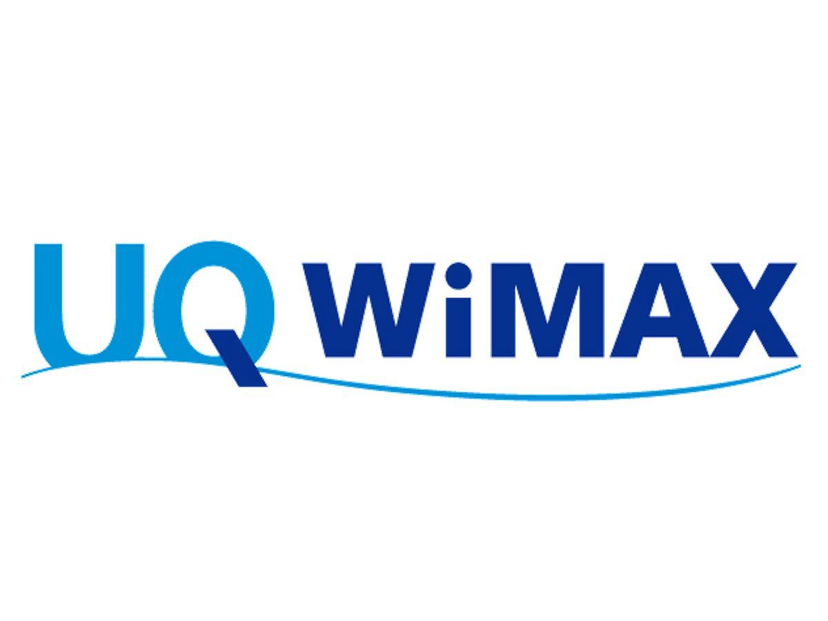 UQ WiMAXは安心の料金設定で快適にネットを楽しめる!