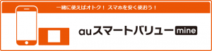UQWiMAXの画像