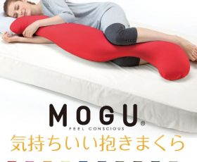 気持ちいい抱き枕の画像