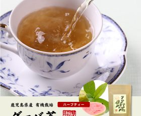 健康茶の画像