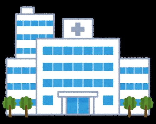 業界最大級の病院件数のイメージ画像