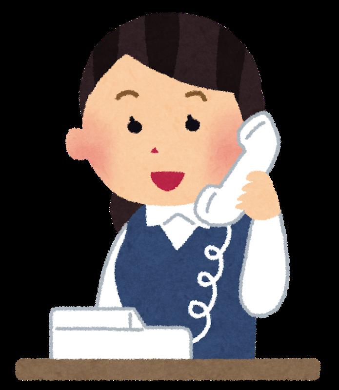 手厚い電話サポートのイメージ画像