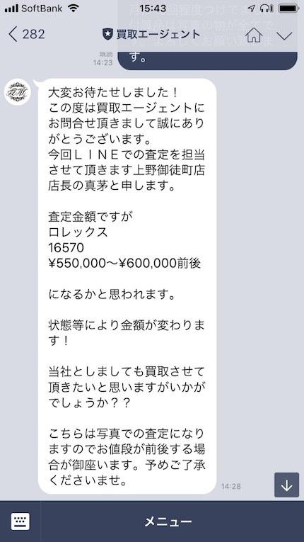 line_01agent