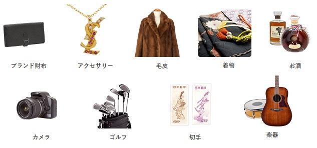 買取ジャンルが広くどんなブランド品も買取可能のイメージ画像