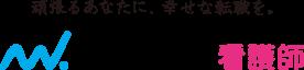 マイナビ看護師ロゴ
